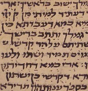 torah scroll cropped