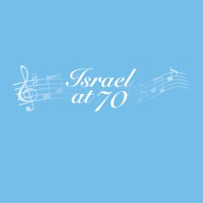 israelat70logo800x800.jpg